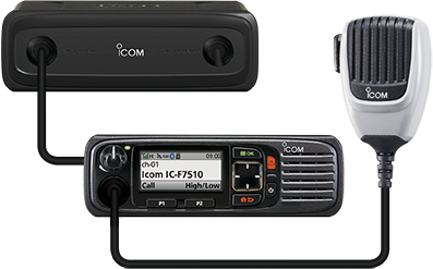 Icom F7510 P25 Compliant VHF Digital Transceiver